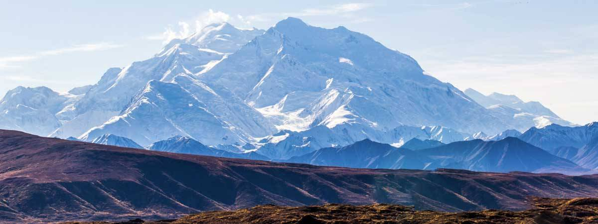 Scenic photo of Denali